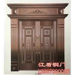不锈钢铜门-江盾门业放心企业-不锈钢铜门多少钱图片
