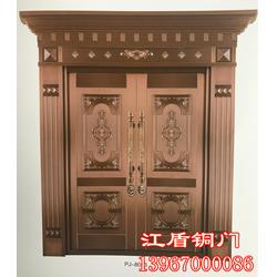 江盾门业质量可靠(图)、不锈钢铜门制作、湖北不锈钢铜门图片