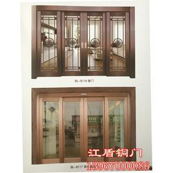 不锈钢镀铜门哪里好-江盾门业(在线咨询)-福建不锈钢镀铜门图片