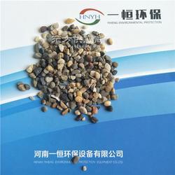 鹅卵石滤料选择标准 鹅卵石水处理常用规格 黄河鹅卵石图片