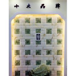 天然玉石背景墙生产厂家 国色天香 天门玉石背景墙图片