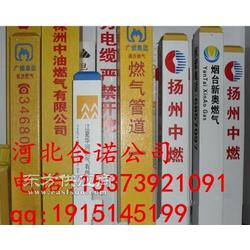 水利标志桩 水利水文标志桩 厂家销售图片