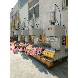 鑫亿XY102系列增压压床,气液增压压床图片