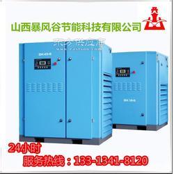 永磁螺杆式压缩机开山节能空压机质优价低图片