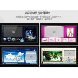立式液晶机品牌_如江实惠_机