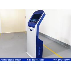 触摸排队叫号机报价-排队叫号机-如江科技优质厂家图片