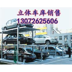 焦作智能车库厂家 基于PLC的智能车库的系统设计价格