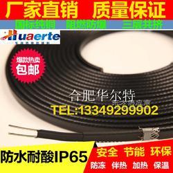 低温防爆自限温高压380V电伴热带管道防冻电热带自控温伴热电缆图片