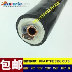 华尔特生产不锈钢管缆,护套紫铜管缆,气动管缆,316升水不锈钢管缆,加热管线图片