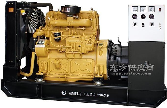 发电机厂家供应拖车型柴油发电机组质优价廉用户青睐图片