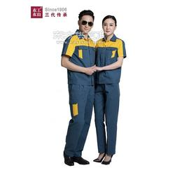 订做工作服厂服说你了解工作服样板的分类吗图片