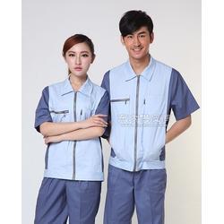纯棉工作服套装厂分享量体裁衣的好处有哪些