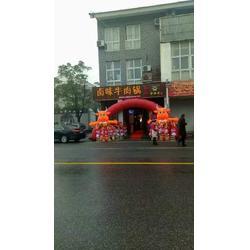泰安火锅加盟-常熟市牛真牛餐饮管理图片