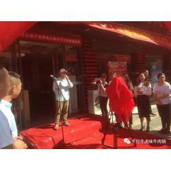 莆田加盟养生火◆锅-牛好牛卤味〓牛肉锅图片