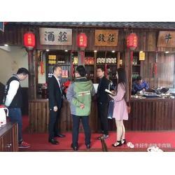 连云港火锅-牛好牛卤味牛肉火锅-养生火锅图片