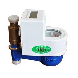 ic卡智能水表|风光机电(优质商家)|ic卡智能水表型号图片