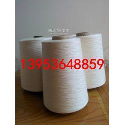 涡流纺涤棉纱65/35配比40支厂家供应涤纶纱405图片