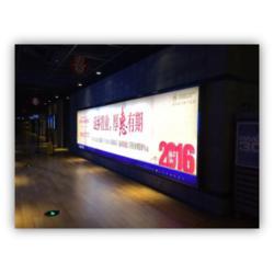 户外广告制作_颢朗广告有限责任公司_江岸户外广告图片