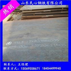Mn13钢板零售图片