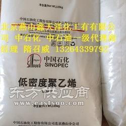 燕山石化供应M1840发泡专用料图片
