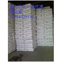 一级代理燕山石化 供应LD608 LD605 发泡料图片