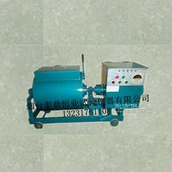 15L/30L/60L型强制式单卧轴混凝土搅拌机 砂浆搅拌机 卧式搅拌机图片