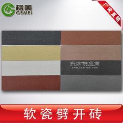 格美MCM软瓷丨柔性面砖丨软瓷砖厂家量大从优图片