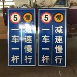 交通标志牌 交通标志牌 永年交通标志牌厂家 年裕图片