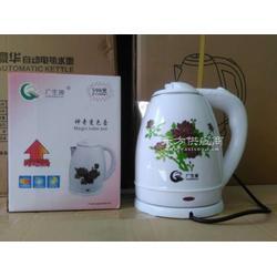加热变色养生水壶 适合做礼品的水壶 会销礼品首选图片