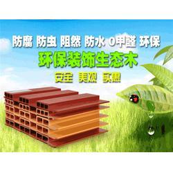 生态木长城板护墙板、150小长城板、三门峡长城板图片