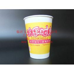 豆漿杯_250ml豆漿杯帶蓋_玉林塑業(優質商家)圖片
