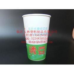玉林塑业(图)-塑料豆浆杯-豆浆杯图片