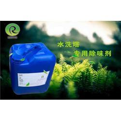 塑料造粒除味剂_除味剂厂家直销_废气除味剂图片