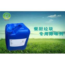 再生胶除臭剂|武汉污水除臭剂|除臭剂图片