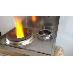液体燃料加盟-河南炬燃(在线咨询)液体燃料图片