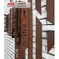 厦门市金玉峰(图),铁锈漆厂,荔湾区铁锈漆图片