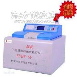 适用型生物质颗粒热值测试仪生物质燃料发热量大卡机木颗粒卡数验卡机图片