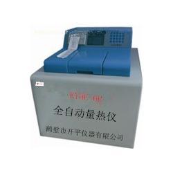 砖坯热值检测仪器,全自动量热仪砖厂化验热卡仪 开平仪器图片