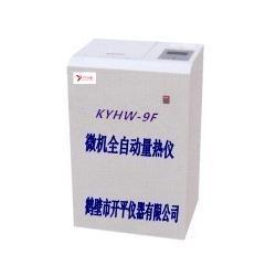 煤炭热量热值检测设备检测煤炭热量大卡的仪器图片