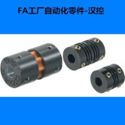米思米膜片式联轴器替代广东|汉光|米思米膜片式联轴器替代图片