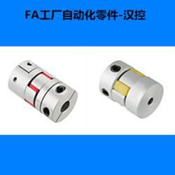 汉光(图),挠性联轴器单膜片型株洲,挠性联轴器单膜片型图片
