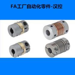 带毂双膜片型联轴器替代河北|带毂双膜片型联轴器替代|汉光图片
