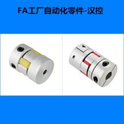 沟槽式螺塞联轴器青海、汉光(在线咨询)、沟槽式螺塞联轴器图片