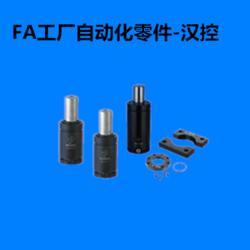 汉控(多图)回转气缸 CRMF系列 带角度调整及感应图片