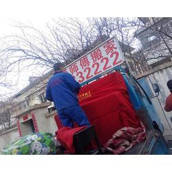 城际搬家多少钱、晋城城际搬家、康师傅搬家(查看)图片