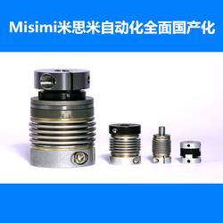 汉控、米思米钢板式联轴器胀紧固定型图片