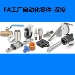 汉光-聚氨酯成形轴承用轴-聚氨酯成形轴承用轴生产厂家图片