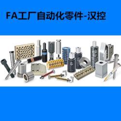 工程塑料轴承单法兰型、汉光、工程塑料轴承单法兰型生产图片