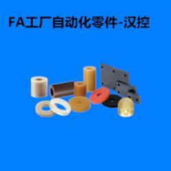 聚氨酯压入式轴承、聚氨酯压入式轴承杭州、汉光图片