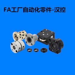 工程塑料轴承单法兰型销量、工程塑料轴承单法兰型、汉光图片